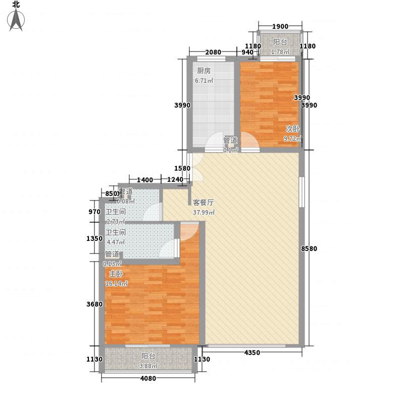 北苑家园118.44㎡户型2户型2室1厅2卫1厨