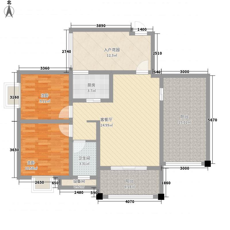 塞纳城邦7.85㎡C2户型2室2厅1卫1厨