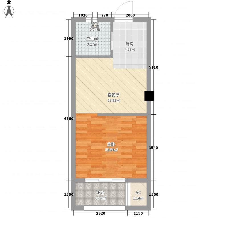 城市公馆51.60㎡A12户型1室1厅1卫1厨