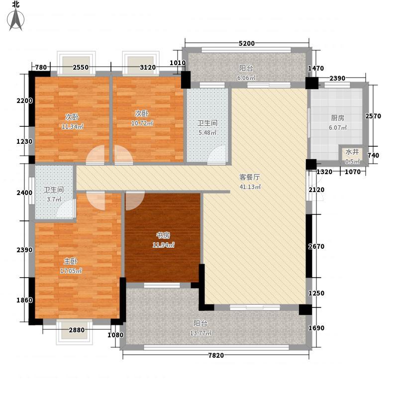 磨基山旅游综合体151.00㎡D1户型4室2厅2卫
