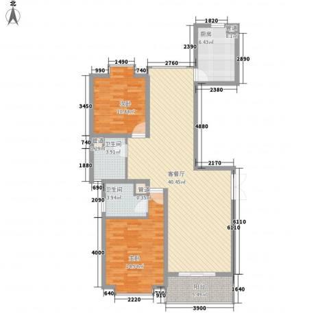 御水豪庭2室1厅2卫1厨122.00㎡户型图