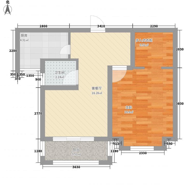 华亿国际新城63.47㎡一期R7-2户型1室2厅1卫1厨