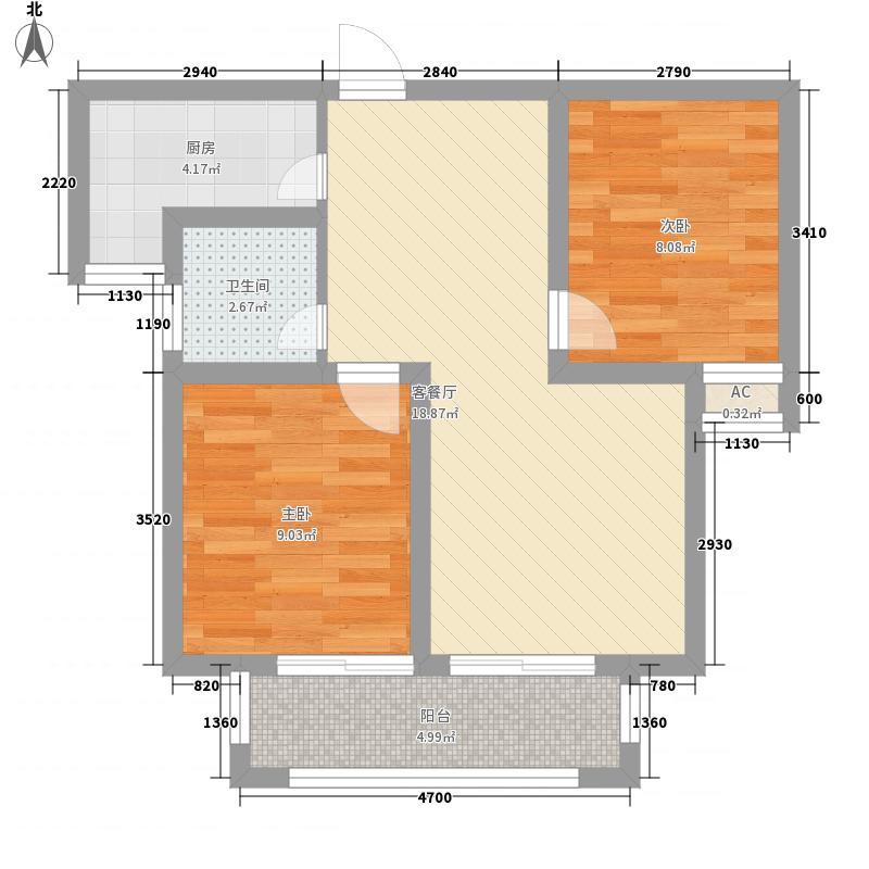华亿国际新城71.43㎡一期R1-2户型2室2厅1卫1厨