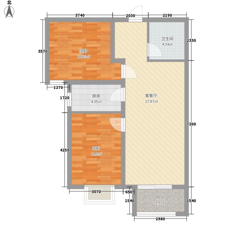 华普城3区标准层C2户型2室2厅1卫1厨