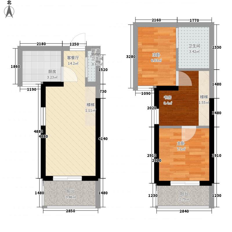 泰禾红树林68.00㎡A1#E-家庭参考二户型2室2厅2卫1厨