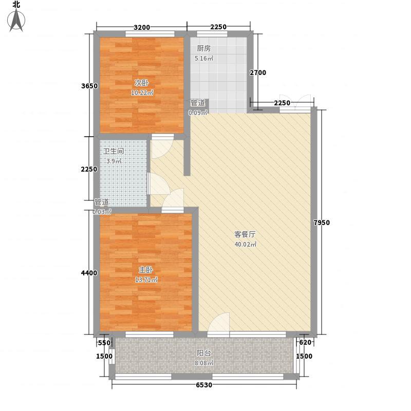 远洋公馆116.00㎡远洋公馆户型图御景户型3室2厅1卫1厨户型3室2厅1卫1厨