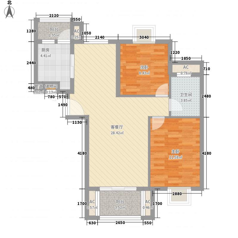 香溢花城94.71㎡三区16#高层户型2室2厅1卫1厨