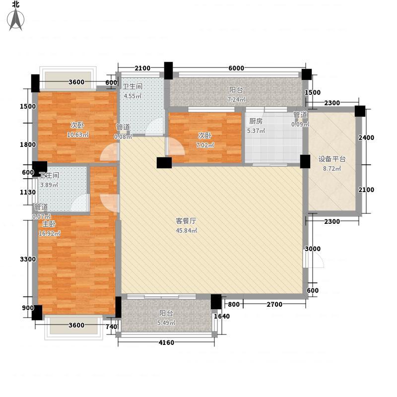 东港绿洲13.57㎡1-6、8号楼南北朝向V2户型3室2厅2卫1厨
