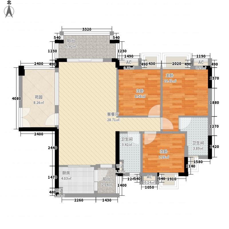 广州富力城120.00㎡广州富力城户型图B13-043室2厅2卫1厨户型3室2厅2卫1厨