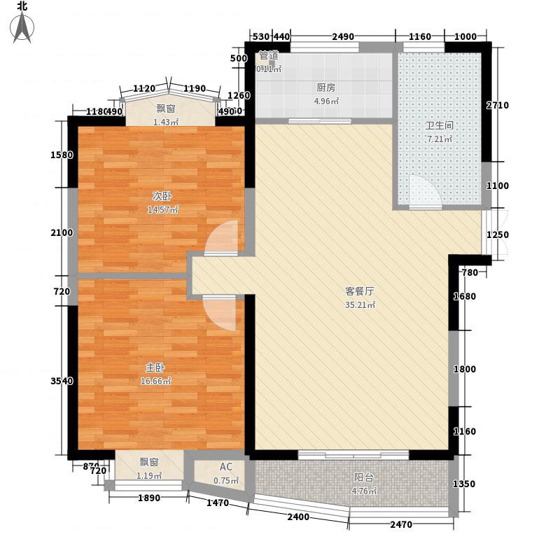 中原新城118.20㎡B21户型2室2厅1卫1厨