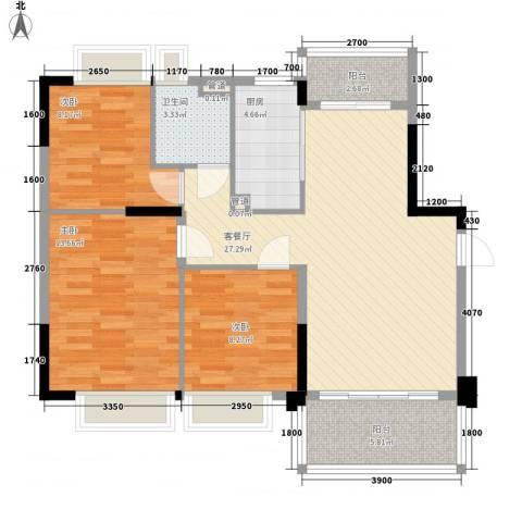香江生态丽景3室1厅1卫1厨92.00㎡户型图