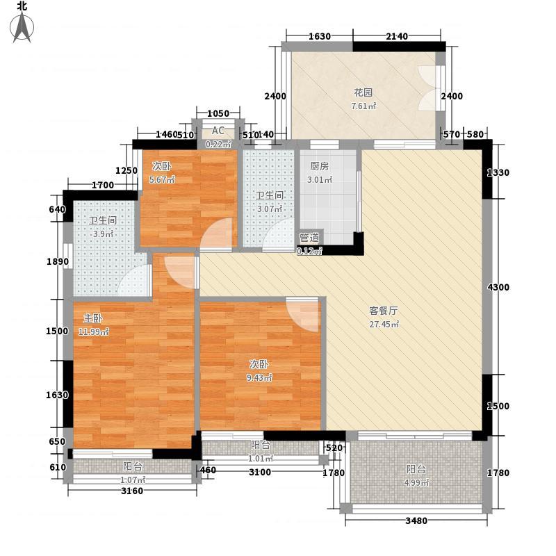 广州富力城户型图A8栋2层3单位 3室2厅2卫1厨