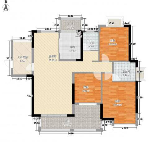 辉煌国际3室1厅2卫1厨133.00㎡户型图