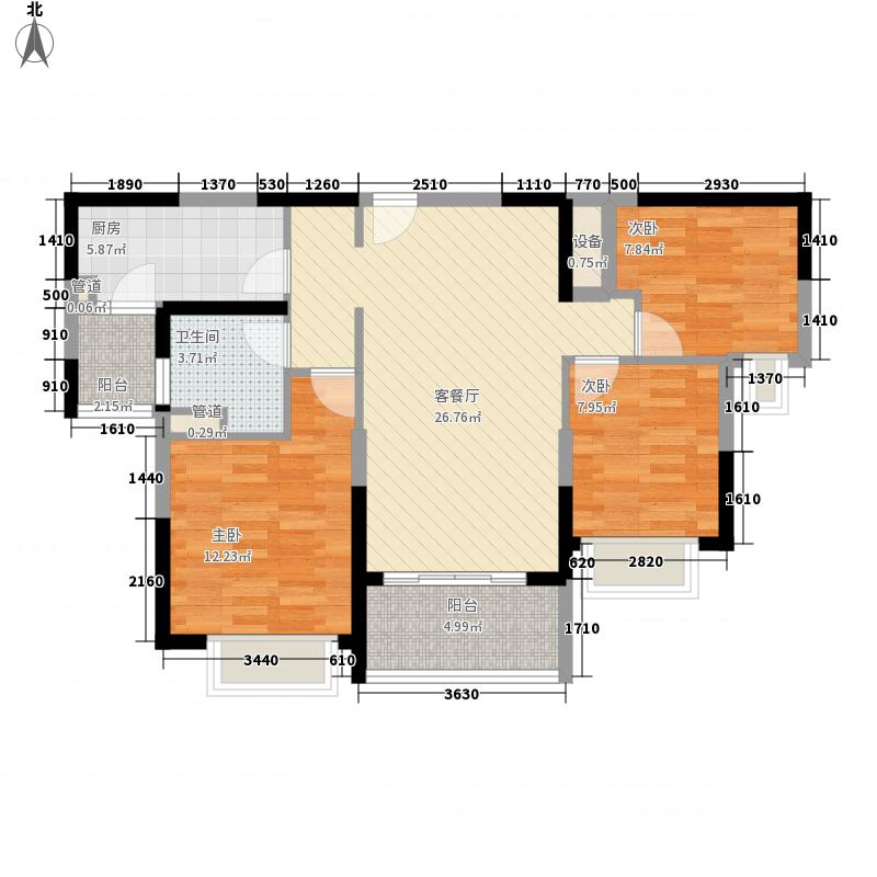 新余恒大城104.53㎡11号楼2单元2号3室户型