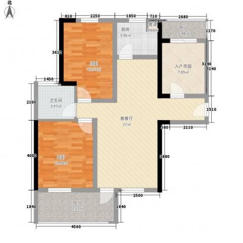 兴海苑2室1厅1卫1厨75.28㎡户型图