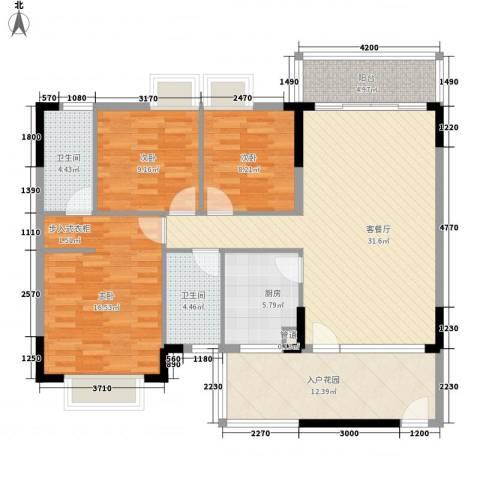 大都会广场3室1厅2卫1厨97.66㎡户型图