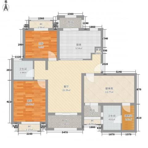 南郊新公馆2室1厅2卫1厨128.00㎡户型图