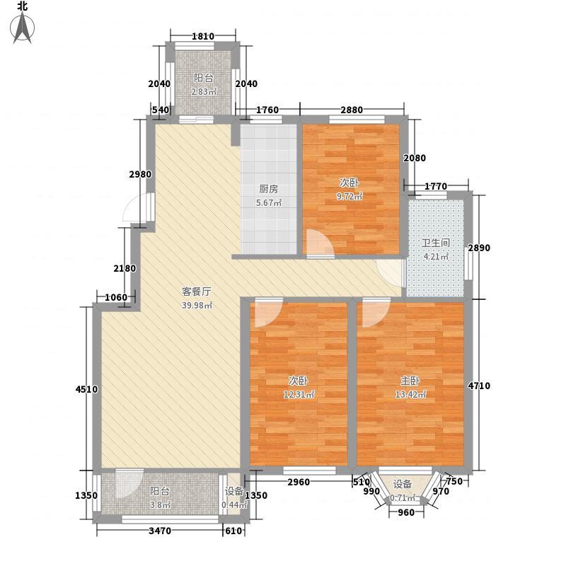 海诺首府114.00㎡G2户型3室2厅1卫