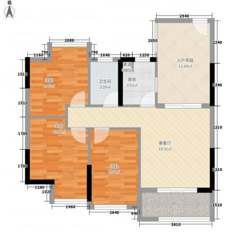 星星华园国际3室1厅1卫1厨88.00㎡户型图