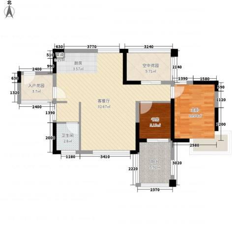 博鳌椰风海岸2室1厅1卫0厨79.00㎡户型图