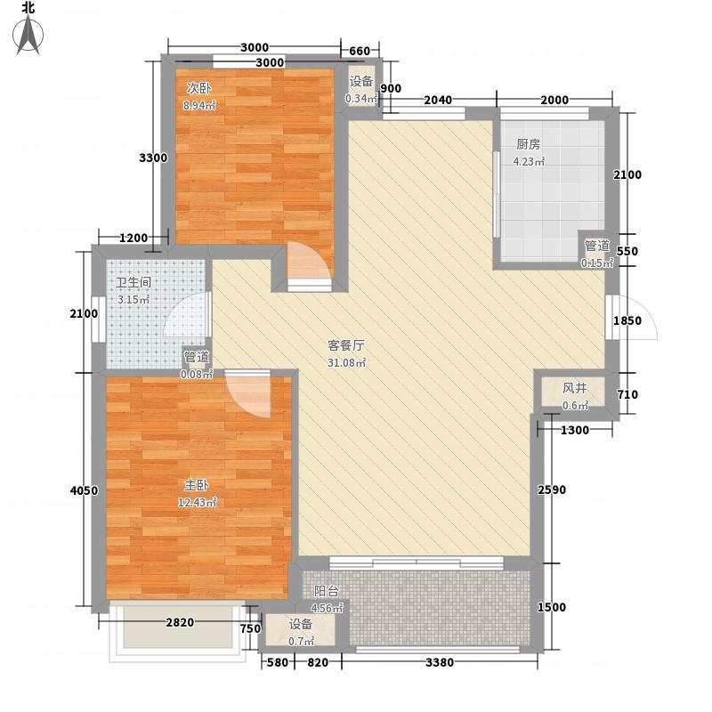龙马阳光城12.64㎡E户型2室2厅1卫1厨
