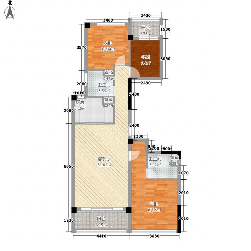 绿城诚园126.00㎡A2户型3室2厅2卫1厨