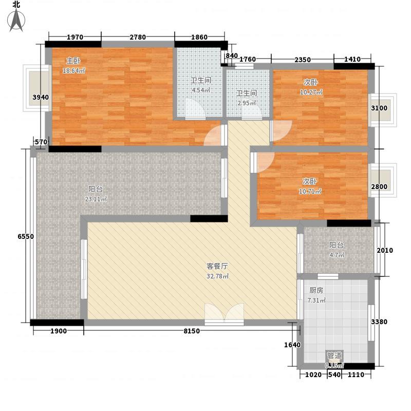 安源雅苑136.00㎡7栋标准层户型3室2厅2卫1厨