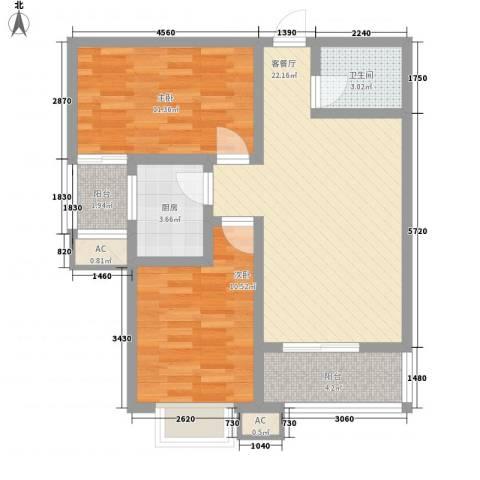 翰林观天下2室1厅1卫1厨84.00㎡户型图