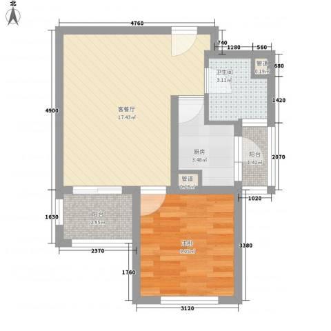 南郊新公馆1室1厅1卫1厨56.00㎡户型图