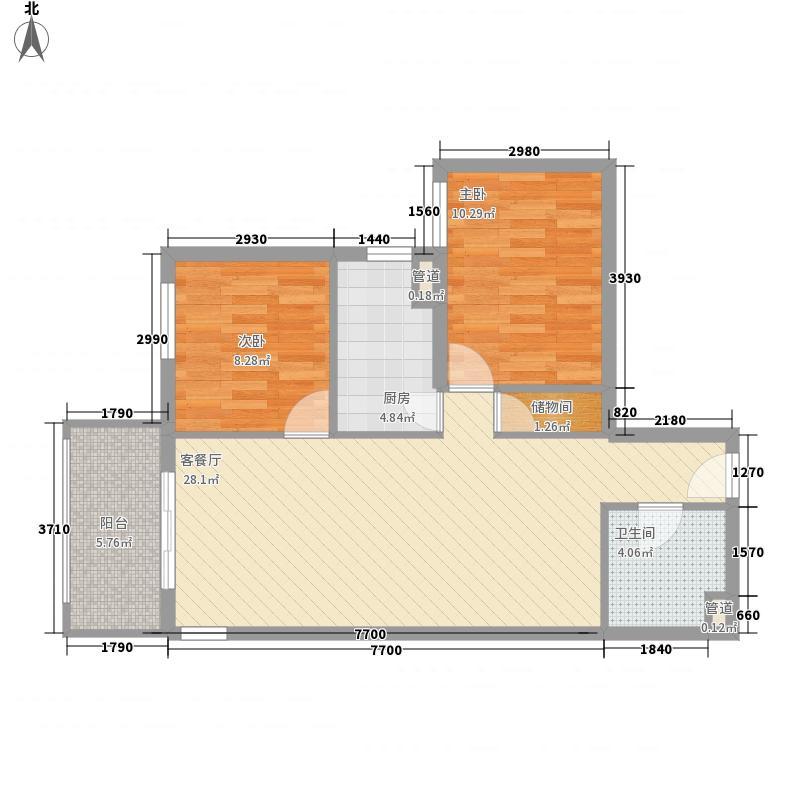 北苑家园88.50㎡户型1户型2室2厅1卫1厨