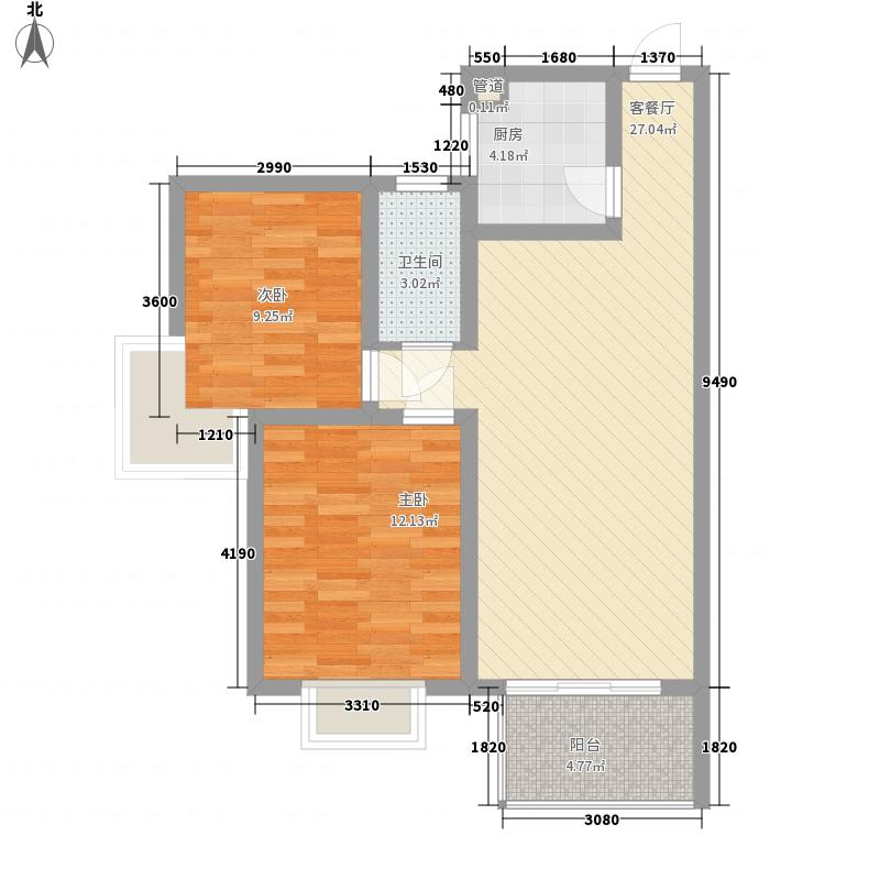 永凯春晖花园79.20㎡1#、3#楼H户型2室2厅1卫1厨