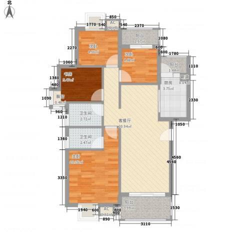银江花园4室1厅2卫1厨93.00㎡户型图