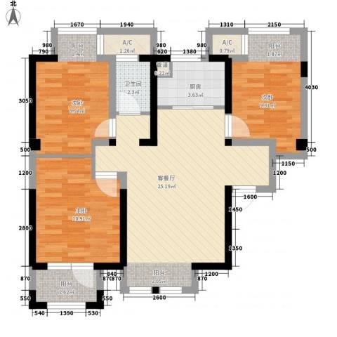 荣盛楠湖郦舍3室1厅1卫1厨97.00㎡户型图