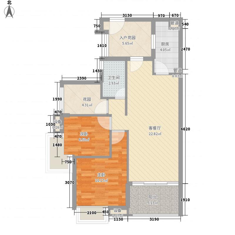 御华园90.00㎡御华园户型图9栋02户型2室2厅1卫1厨户型2室2厅1卫1厨