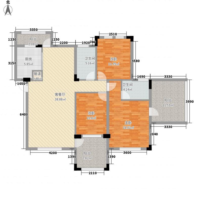 奥林匹克花园122.00㎡75、78#3e'户型4室2厅2卫1厨
