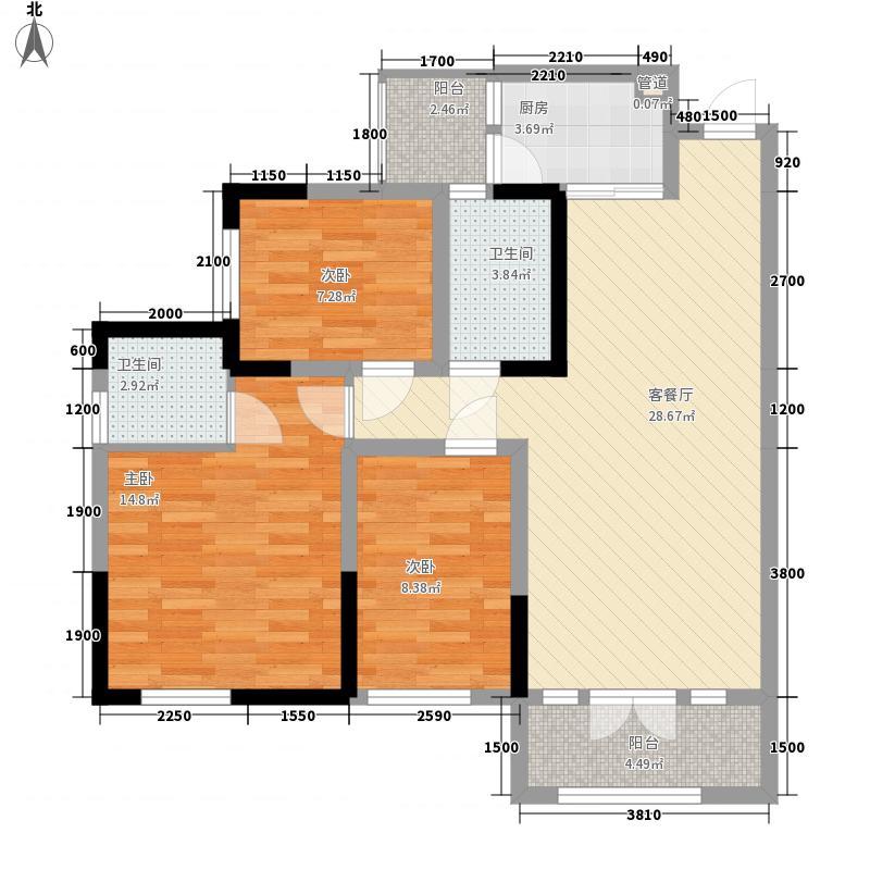 九悦天城16.10㎡4#、5#楼南向B户型3室2厅2卫1厨