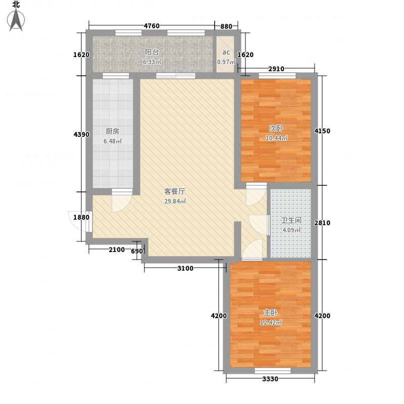 太阳星城101.03㎡12号楼c户型2室2厅1卫1厨