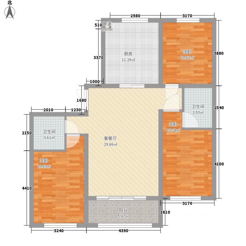 英伦小镇131.72㎡景观高层户型3室2厅2卫1厨