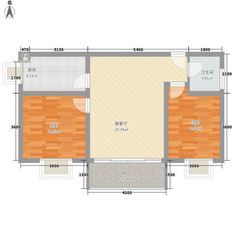 龙福花园户型图1号楼A套 2室1厅1卫1厨
