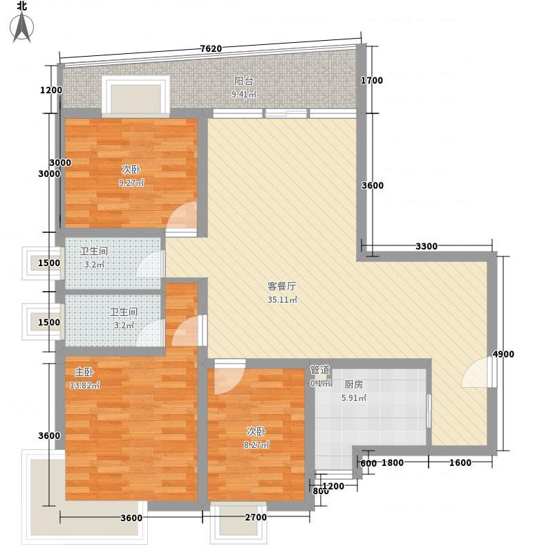 龙福花园户型图2号楼B户型 3室2厅2卫1厨
