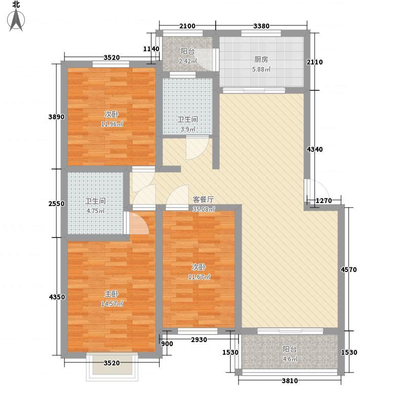 华地学府名都138.00㎡华地学府名都3室户型3室