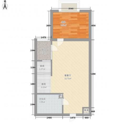 新街坊佳兴园1室1厅1卫1厨57.00㎡户型图