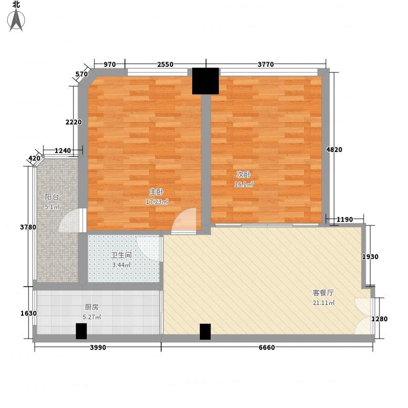 建信大厦111.25㎡A1户型2室1厅1卫1厨