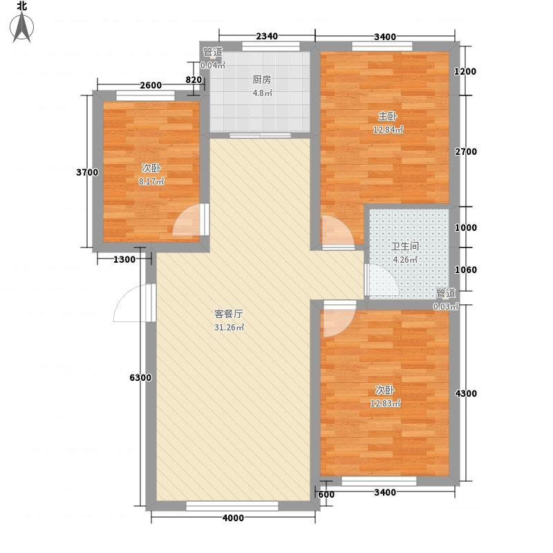豪邦四季经典99.00㎡豪邦四季经典户型图多层B户型图3室2厅1卫户型3室2厅1卫