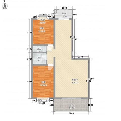 景苑花园2室1厅2卫1厨118.00㎡户型图