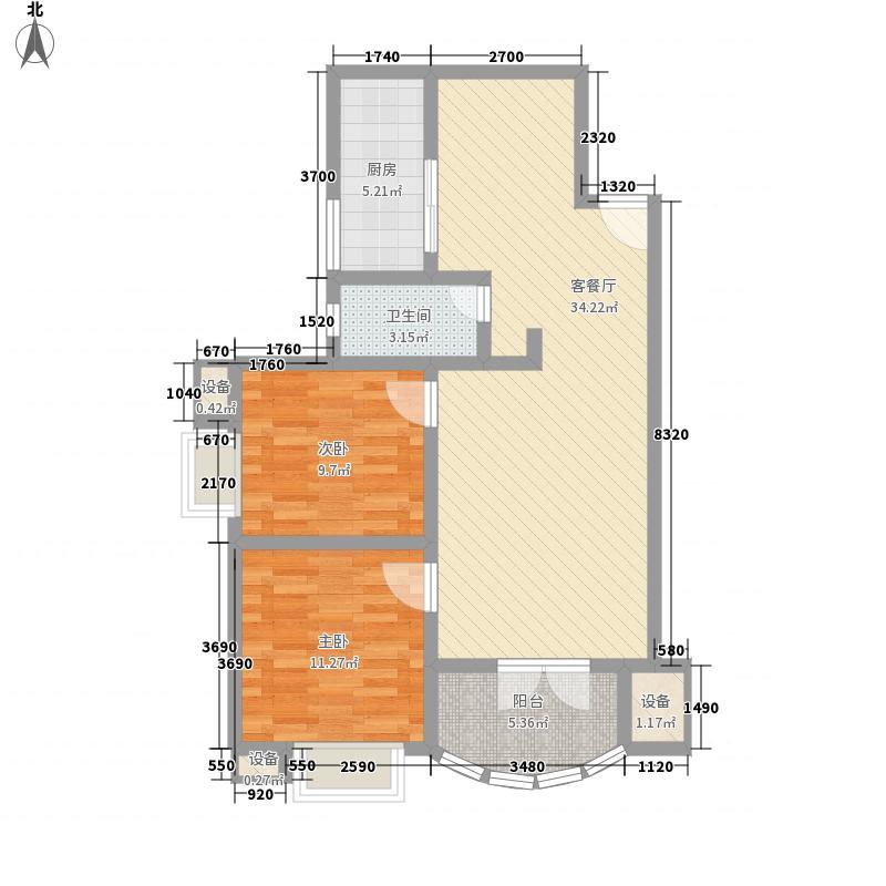 新街坊佳兴园103.16㎡1#M户型2室2厅1卫1厨