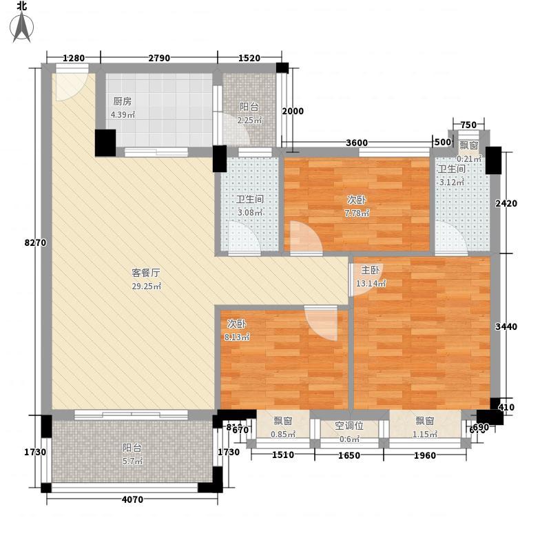 帝景豪庭111.00㎡帝景豪庭户型图9座尊意慧意04单元3室2厅2卫户型3室2厅2卫