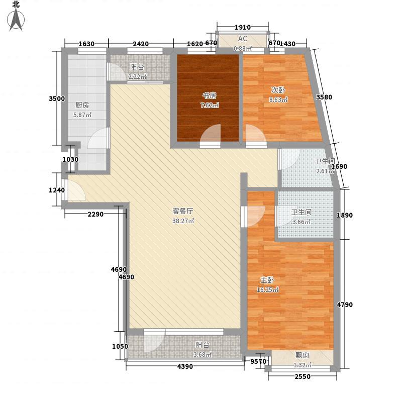 东一时区138.00㎡1.3期21#D户型3室2厅2卫1厨