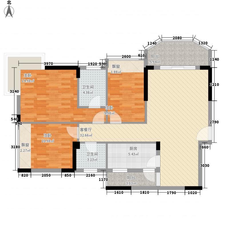 华骊茗城111.80㎡美茵湖组团5#楼C1户型3室2厅2卫1厨