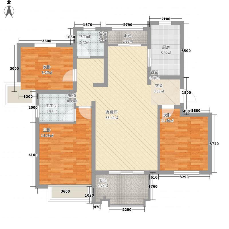 国基城邦123.00㎡B户型3室2厅2卫1厨